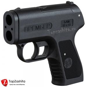 Аэрозольный пистолет (устройство) ПРЕМЬЕР