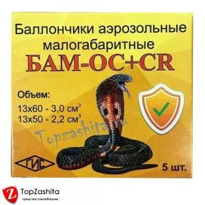 Мощный БАМ КОБРА (OC+CR), 13х50, 5 шт/уп