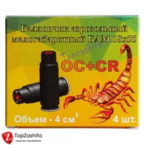 """БАМ ОС+СR 18х55 """"Скорпион"""", 4 шт/уп"""