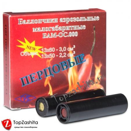 БАМ Перцовые 13х50 (OC.000), 5 шт/уп