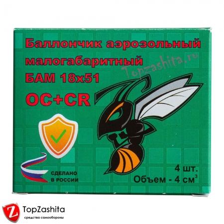 БАМ ОС+CR 18х51 «Оса», 4 шт/уп