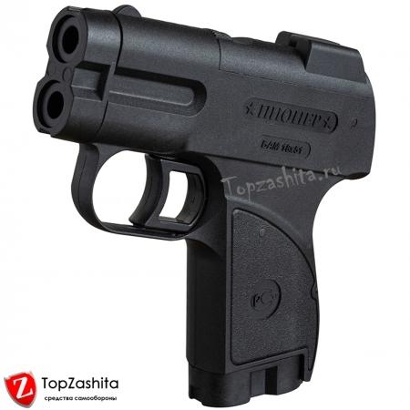 Аэрозольный пистолет (устройство) ПИОНЕР